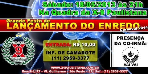 253328_10151563251628459_374787369_n